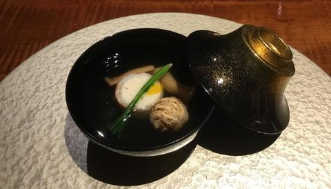熟年夫婦竹泉荘夕食2