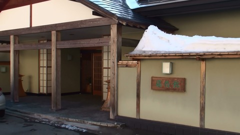 20140129151205(2) (1)入り口