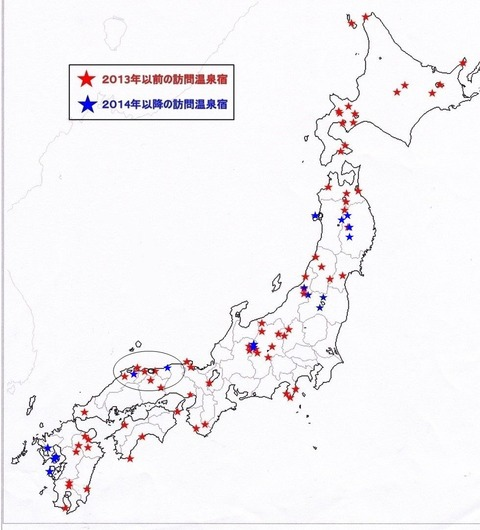 IMG(日本白地図)9(説明後あり)