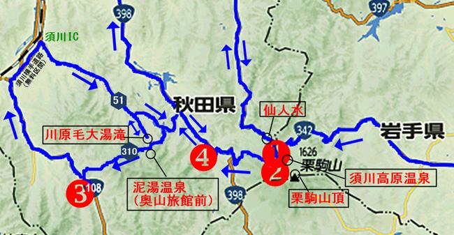 栗駒山荘21-5-1