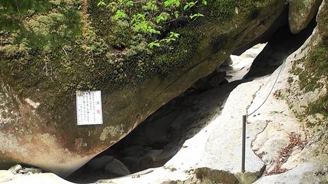 熟年夫婦笹の滝4
