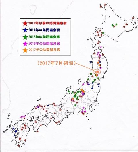 日本地図17-1