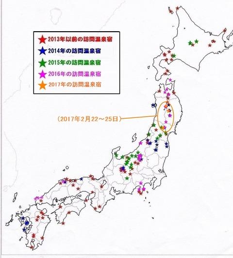 熟年夫婦熟年夫婦日本地図15-1