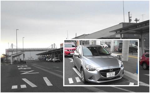 熟年夫婦花巻空港4