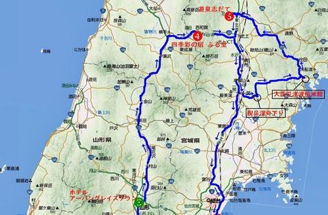 熟年夫婦地図(東北)-3-3-1