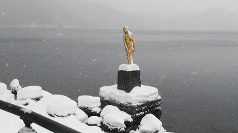 熟年夫婦田沢湖3