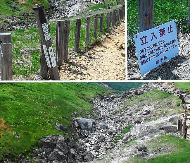 栗駒山登山38-2