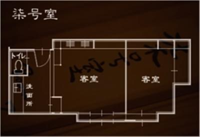 丸屋旅館5