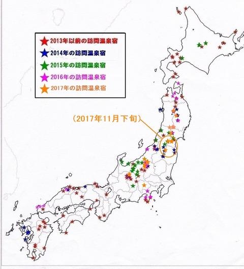 日本地図19-1