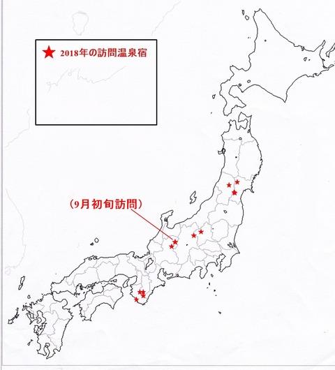 IMG(日本白地図)新3