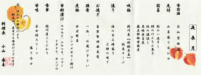 熟年夫婦喜久屋ー65