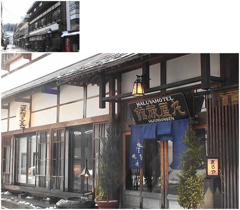 丸屋旅館2