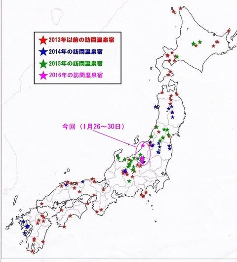 IMG(日本白地図)18-2