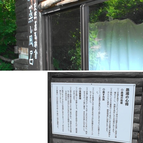栗駒山登山18