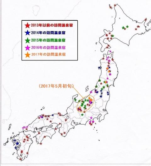 日本地図16-1
