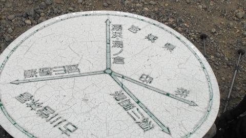 栗駒山登山45