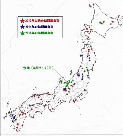 IMG(日本白地図)15-1