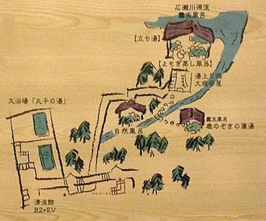 熟年夫婦温泉旅行温泉2