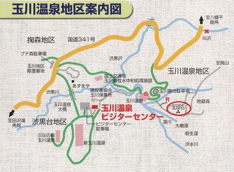 IMG(玉川)