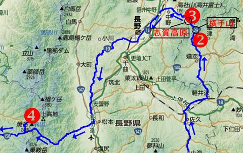 熟年夫婦甲府地図-2