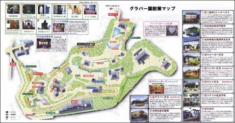 グラバー園散策マップ