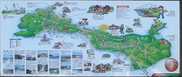 熟年夫婦ブログ角島1-1