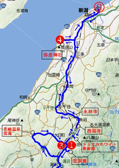 新潟―貝掛ルート1-3