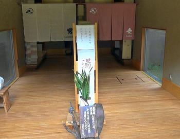 熟年夫婦熟年夫婦別邸仙寿庵-52
