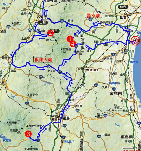 熟年夫婦蔵王地図4-1