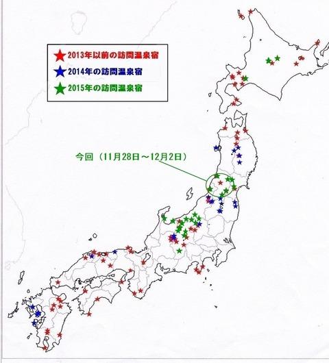 IMG(日本白地図)17ー1