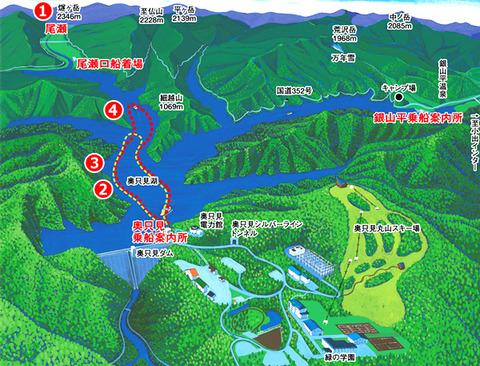 route_okutadami