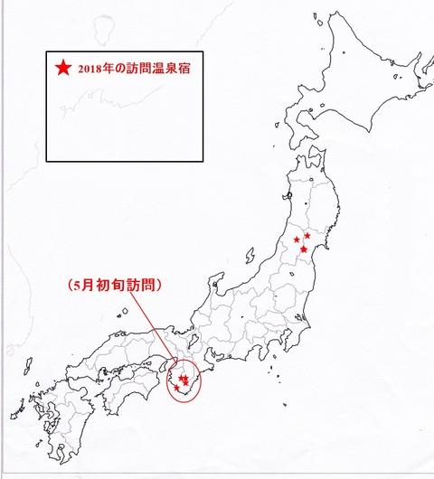 IMG(日本白地図)新1-4