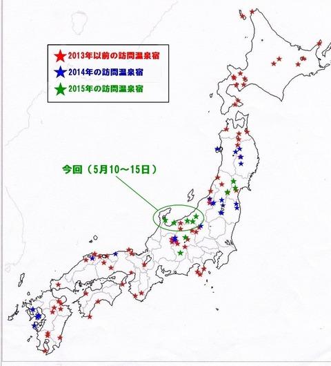 IMG(日本白地図)13ー1