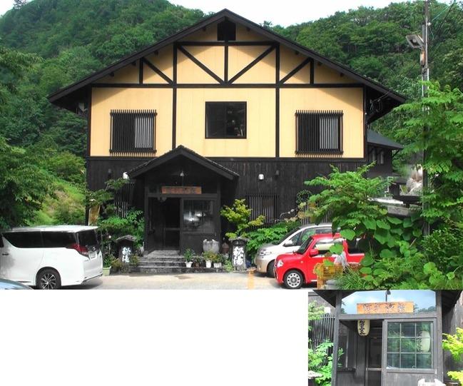 阿部旅館1