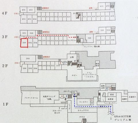 熟年夫婦館内図1-2