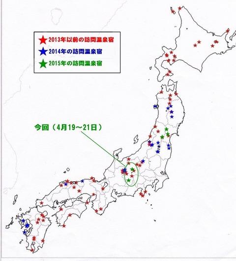 IMG(日本白地図)12-1