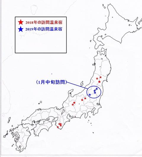 熟年夫婦IMG(日本白地図)新5-3