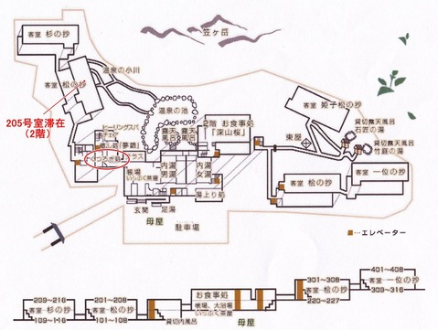 深山桜庵1