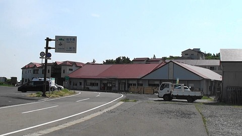 栗駒山登山77