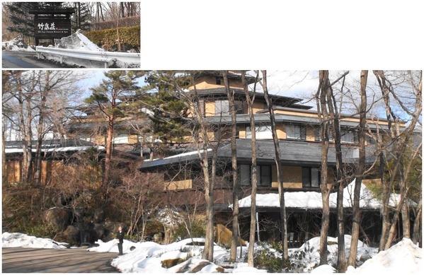 熟年夫婦竹泉荘7-1