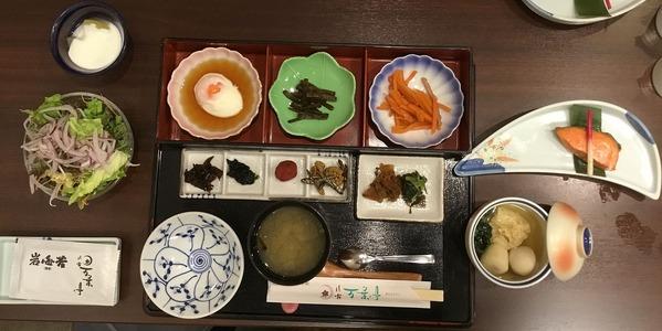熟年夫婦中ノ沢温泉29