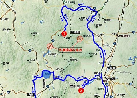 熟年夫婦花巻空港地図-3-2