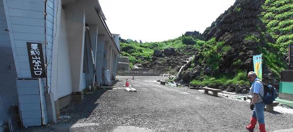 栗駒山登山79