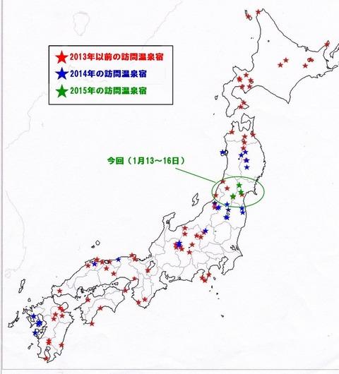 IMG(日本白地図)11ー1
