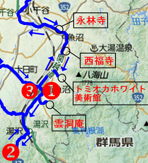 新潟―貝掛ルート1-1