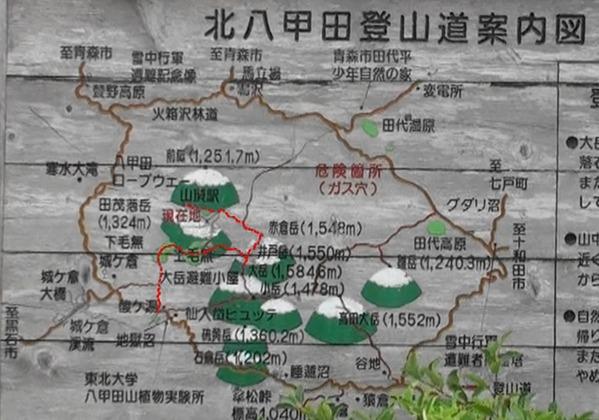 熟年夫婦ブログ八甲田5
