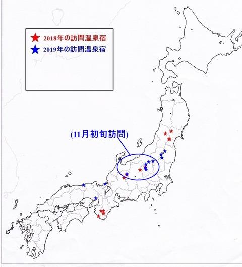 IMG(日本白地図)新8