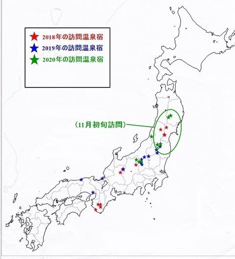 IMG(日本白地図)新9-1