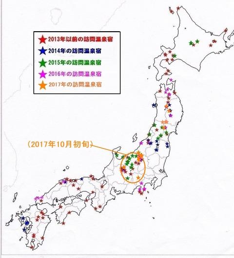 日本地図18-1