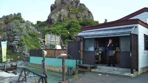 栗駒山荘23